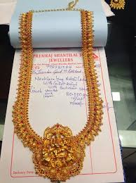 long chain necklace designs images Lakshmi devi kasu long haram design 22kgolddesigns jpg