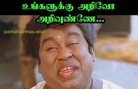 Comedy Meme - tamil comedy memes senthil memes images senthil comedy memes