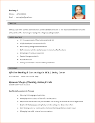 Resume Format Job by Biodata Form Resume Resume For Your Job Application