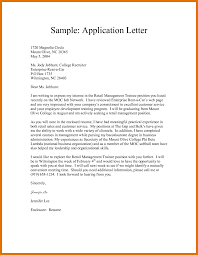 12 application letter sample for college texas tech rehab