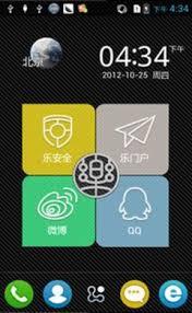 lenovo launcher themes download app ics jb lenovo ideadesktop home launc android development