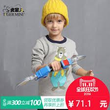bureau avec tr騁eaux tktx8 com 触屏版
