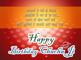 quote on success in hindi birthday quotes for grandmother in hindi beautiful sms poetry