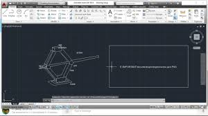 tutorial autocad line autocad tutorial learn autocad basics in 14 days baylance com