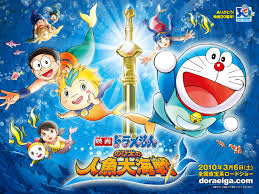 wallpaper doraemon the movie and anime wallpapers doraemon the movie wallpaper hd
