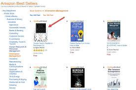gsa e book is 1 best seller in