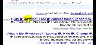 free finder websites how to unblock all websites for free without a proxy