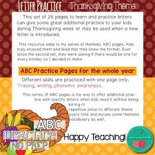 thanksgiving letter practice by cherry workshop tpt