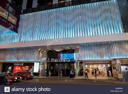 hong kong hong kong hong kong 25th july 2016 mira hotel in