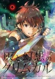 Seeking Episode 4 Vostfr Hai To Gensou No Grimgar Saison 1 Anime Vf Vostfr