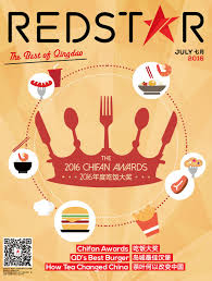 cours cuisine d饕utant redstar july issue 2016 by redstar works issuu