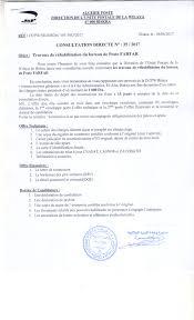 bureau registre des entreprises appels d offres algérie poste