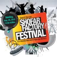 shofar factory shofar factory bais chabad torah center