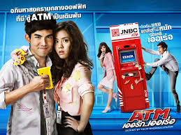 list film jepang komedi romantis thai movie atm er rak error 2012 subtitle indonesia helbey cyber