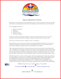 eagle recommendation letter memo example
