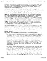 technical design template etl design document 20 workflow