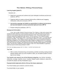 gre issue task sample essays this i believe essay outline trueky com essay free and printable this i believe essay outline