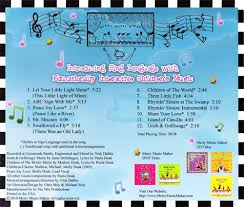 instrumental this little light of mine sing sign silly fun cd the home of the merry music maker
