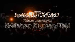 darkness to light online training welcome to jewellery cad online training by krishan kumar dal youtube