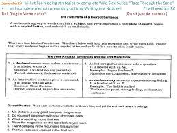 classroom notebook due september 23 worksheets optional