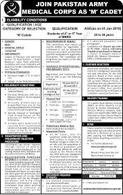 join pakistan army medical corps as m cadet 2017 online