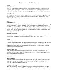 writing a process paper cover letter process essay example informational process analysis cover letter college essays process essay example paper college how to write xprocess essay example extra