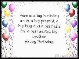 Happy Birthday Wishes To Big Happy Birthday Brother Ecard Birthday Ecards Birthday Greeting
