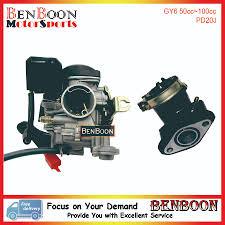 online buy wholesale 50cc carburetor from china 50cc carburetor