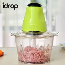 blender cuisine multi function cuisine machine electric grinder