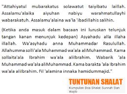 tutorial sholat dan bacaannya doa dan tata cara mengerjakan shalat dzuhur tuntunan shalat