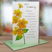 card invitation design ideas farewell greeting cards rectangle