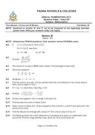 paper pattern grade 8 final examination 2011 class viii
