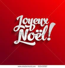 joyeux noel christmas cards vector merry christmas card template greetings stock vector