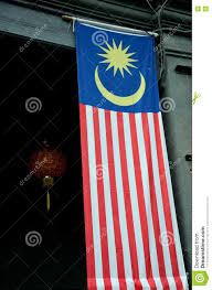 Malaysai Flag Large Malaysia Flag Hangs In Doorway With Red Chinese Lantern In