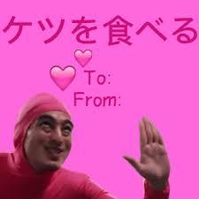 Valentines Day Card Meme - valentine s day card meme 7 or 5 5 by technomancer666 on deviantart