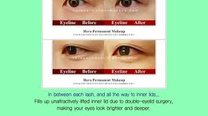 hd 3d eyebrow hairline eyeline by hera permanent makeup in