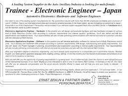 sle electrical engineering resume internship format after electronicseering cover letter sle youreers degree in
