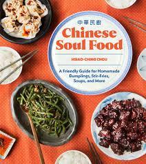 chou cuisine soul food by hsiao ching chou penguinrandomhouse com