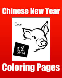 chinese new year coloring pages primarygames play free online
