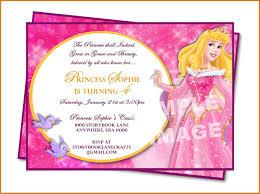 birthday invitation greetings birthday invitation wording notary letter