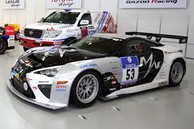 lexus lfa racing toyota motor sports