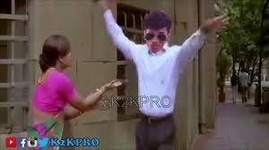 Indian Song Meme - bol na aunty aau kya movies edition funny indian song