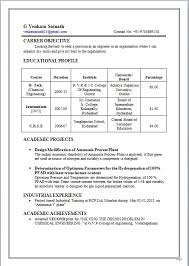 cv format for b tech freshers pdf to excel 6th grade and book reports beach essay ideas academic essay