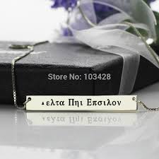 Sterling Silver Engravable Jewelry Aliexpress Com Buy Sterling Silver Sorority Necklace