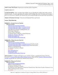 study skills worksheets for middle lesson plans west virgin