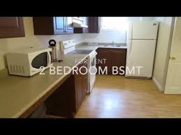 Houses For Sale In Saskatoon With Basement Suite - 2 bedroom basement suite scarborough ontario house youtube