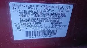 used nissan sentra exterior parts for sale page 10