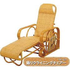 i healing rakuten global market rattan reclining chair