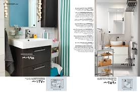 ikea offers for bathrooms from ikea until 31st july ikea offers