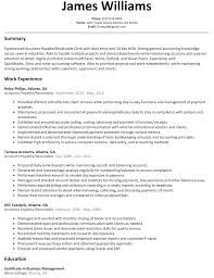 Resume For Accounts Payable Clerk Accounts Payable Resume With Sap Experience Free Resume Example